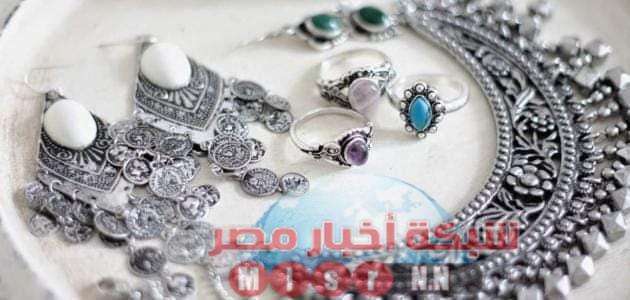 شبكه أخبار مصر ترصد لكم أسعار الفضة اليوم الاثنين ١٥ يونيو 2020