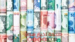 شبكه أخبار مصر ترصد لكم أسعار العملات اليوم الاربعاء ١٧ يونيو 2020