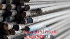 شبكه أخبار مصر ترصد لكم أسعار الحديد اليوم السيت ٢٠ يونيو 2020