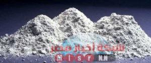 أسعار الاسمت في الاسواق  شبكه اخبار مصر