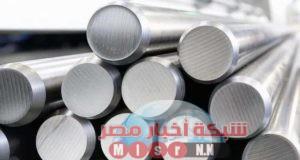 شبكه أخبار مصر ترصد لكم أسعار الحديد اليوم الاحد ٢١ يونيو 2020