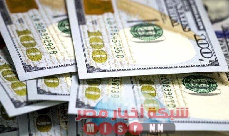 شبكه أخبار مصر ترصد لكم أسعار الدولار اليوم الجمعة ٢٦ يونيو 2020
