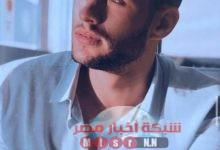 """صورة رمزي محمود يخوض أولى تجاربه السينمائية ب """"أحلام"""""""