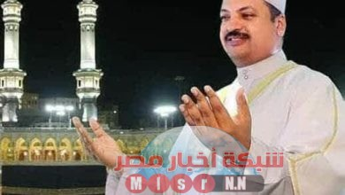"""صورة روائع الدعاء للشيخ أحمد رشاد """""""
