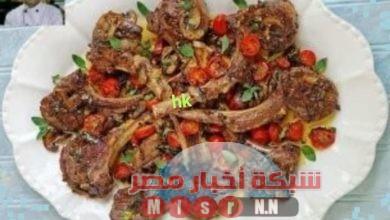 صورة ريش ضانى مع الطماطم مقدم من الشيف/حسن كمال حسين مدة التحضير20 دقيقة ومدة الطهى.30 دقيقة