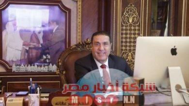 """صورة نص كلمة المهندس """" فتحي عفانة """" خلال مشاركته بمؤتمر الجهات المانحة الرابع لعام ٢٠٢٠"""