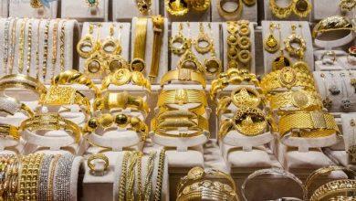 صورة شبكه أخبار مصر ترصد أسعار الذهب الجمعة ٢٥ سبتمبر 2020