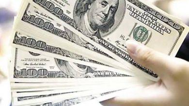 صورة شبكه أخبار مصر ترصد لكم أسعار الدولار اليوم الجمعة ٢٥ سبتمبر 2020