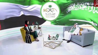 """صورة """" احمد إبراهيم """" يوضح أواصر العلاقة بين الشعبين الإمارات والسعودية"""