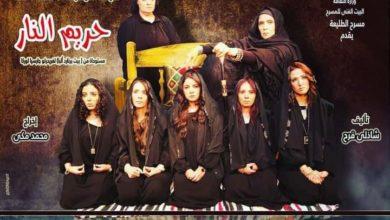 صورة برنامج عروض البيت الفني للمسرح لليوم الأربعاء ٢ سبتمبر ٢٠٢٠ وضمن فعاليات مهرجان القاهرة الدولي للمسرح التجريبي