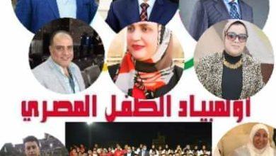 صورة تشهد منطقة مصر القديمه تصفيات أولمبياد الطفل المصري ٢٠٢٠ بمركز شباب عين الصيرة.