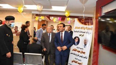 صورة نائب محافظ قنا يفتتح فرع بنك_مصر للمعاملات الإسلامية