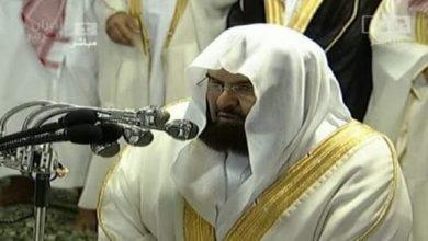 صورة الشيخ عبدالرحمن السديس في ذمة الله إثر إصابته بفيروس كورونا