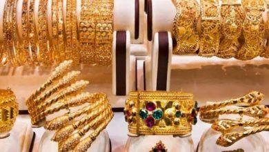 صورة شبكه أخبار مصر ترصد اسعار الذهب الاحد ٢٧ سبتمبر 2020