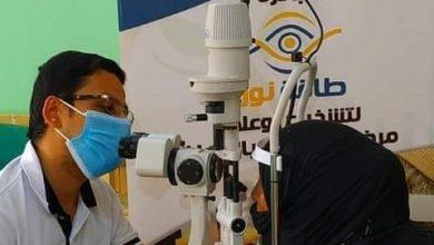 """صورة ضمن مبادرة """"طاقة نور""""الكشف على بصر 500 مواطن بمحافظة الاقصر"""
