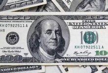 صورة شبكه أخبار مصر ترصد لكم أسعار الدولار اليوم الثلاثاء ٢٩ سبتمبر 2020