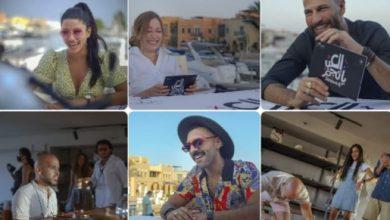 صورة العب يا نجم يستضيف منة شلبي ونيقولا معوض وحسن ابو الروس وسنثيا خليفة