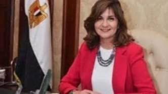 صورة مكرم .. تترأس غرفة العمليات لمتابعة انتخابات النواب للمصريين بالخارج.