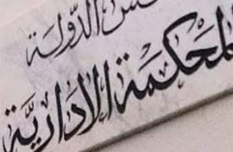 صورة الإدارية العليا.. تلغى قرار التعليم بشأن رسوب طلاب الثانوية بكفر الشيخ المتهمين بالغش.