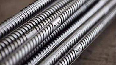صورة شبكه أخبار مصر ترصد لكم أسعار الحديد اليوم الخميس ٢٢ اكتوبر 2020