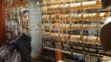 صورة شبكه أخبار مصر ترصد اسعار الذهب الجمعة ٢٣ اكتوبر 2020