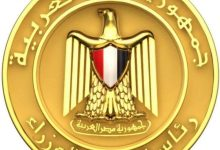صورة بمناسبة حلول ذكرى المولد النبوي الشريف رئيس الوزراء يصدر قرارا بإعتبار الخميس المقبل إجازة رسمية