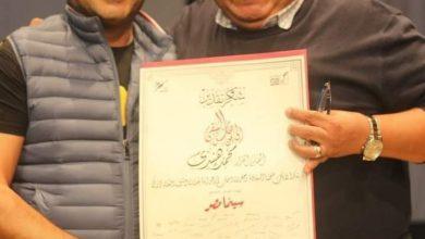 """صورة الفنان """"محمد هنيدى"""" يعرب عن سعادته بتكريمه من قطاع الإنتاج الثقافي"""
