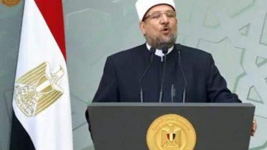 صورة وزير الاوقاف.. العالم لن يقدر ديننا إلا إذا أحسنا فهمه .