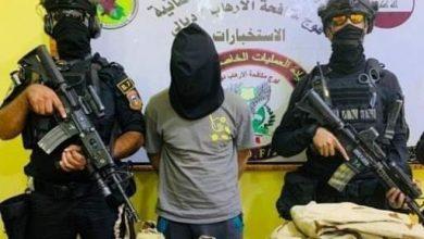 صورة الأجهزة الأمنية العراقية تلقي القبض على عدد من الإرهابيين