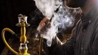 صورة حفاظا على صحة المواطنين حظر الشيشة فى روسيا من اليوم.