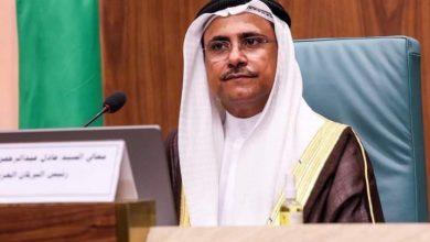 صورة رئيس البرلمان العربي يوجه الشكر لجلالة ملك مملكة البحرين