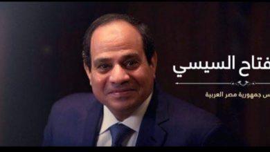صورة شبكة أخبار مصر تهنئ رئيس الجمهورية بمناسبة نصر أكتوبر المجيد