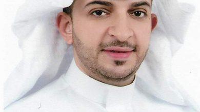 صورة السعودية تشهد إنطلاق المؤتمر الأول لجمعية أمراض وجراحة اللثة .. غدا الخميس